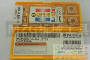 MiTSUBiSHi原装三菱车刀片CNMG120404/08-MA US735/VP15TF/UE6020