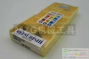 MiTSUBiSHi原装三菱车刀片VNMG160404/08-MA US735/UE6020/VP15TF